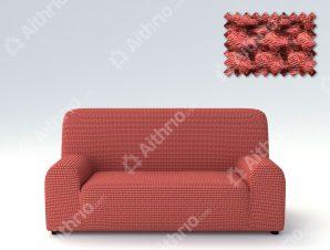 Ελαστικά Καλύμματα Προσαρμογής Σχήματος Καναπέ Milos – C/16 Κεραμιδί – Τετραθέσιος-10+ Χρώματα Διαθέσιμα-Καλύμματα Σαλονιού