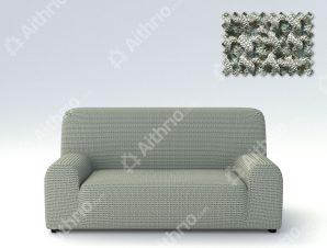 Ελαστικά Καλύμματα Προσαρμογής Σχήματος Καναπέ Milos – C/21 Ανοιχτό Γκρι – Τετραθέσιος-10+ Χρώματα Διαθέσιμα-Καλύμματα Σαλονιού