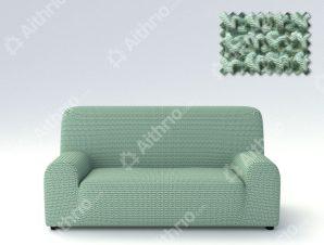 Ελαστικά Καλύμματα Προσαρμογής Σχήματος Καναπέ Milos – C/23 Μέντα – Τριθέσιος-10+ Χρώματα Διαθέσιμα-Καλύμματα Σαλονιού