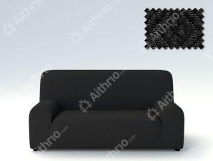 Ελαστικά Καλύμματα Καναπέ Miro-Τετραθέσιος-Μαύρο-10+ Χρώματα Διαθέσιμα-Καλύμματα Σαλονιού