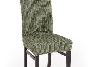 Σετ (2 Τμχ) Ελαστικά Καλύμματα Καρέκλας Με Πλάτη Super Elastic Milos – C/6 Πράσινο