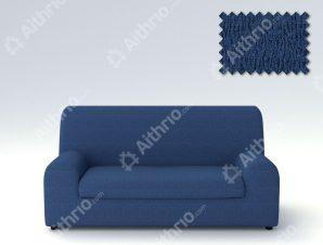 Ελαστικά καλύμματα καναπέ Ξεχωριστό Μαξιλάρι Valencia-Πολυθρόνα-Μπλε-10+ Χρώματα Διαθέσιμα-Καλύμματα Σαλονιού
