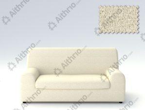 Ελαστικά καλύμματα καναπέ Ξεχωριστό Μαξιλάρι Valencia-Πολυθρόνα-Ιβουάρ-10+ Χρώματα Διαθέσιμα-Καλύμματα Σαλονιού