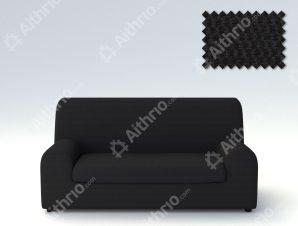 Ελαστικά καλύμματα καναπέ Ξεχωριστό Μαξιλάρι Bielastic Viena-Τριθέσιος-Μαύρο-10+ Χρώματα Διαθέσιμα-Καλύμματα Σαλονιού