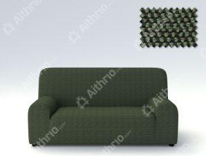 Ελαστικά Καλύμματα Προσαρμογής Σχήματος Καναπέ Viena – C/6 Πράσινο – Τετραθέσιος-10+ Χρώματα Διαθέσιμα-Καλύμματα Σαλονιού